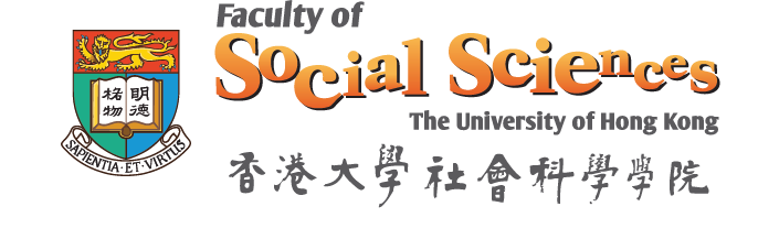 Faculty of Social Sciences of HKU
