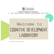 Cognitive Development Laboratory