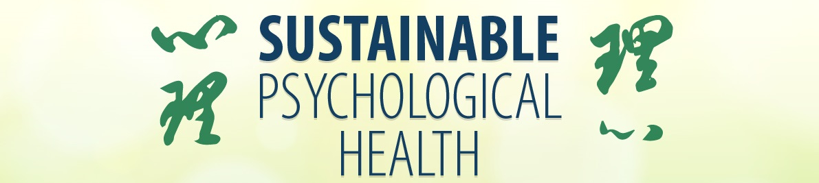 Sustainable Psychological Health 心理 · 理心